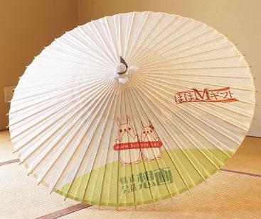 京和傘オリジナルデザイン例